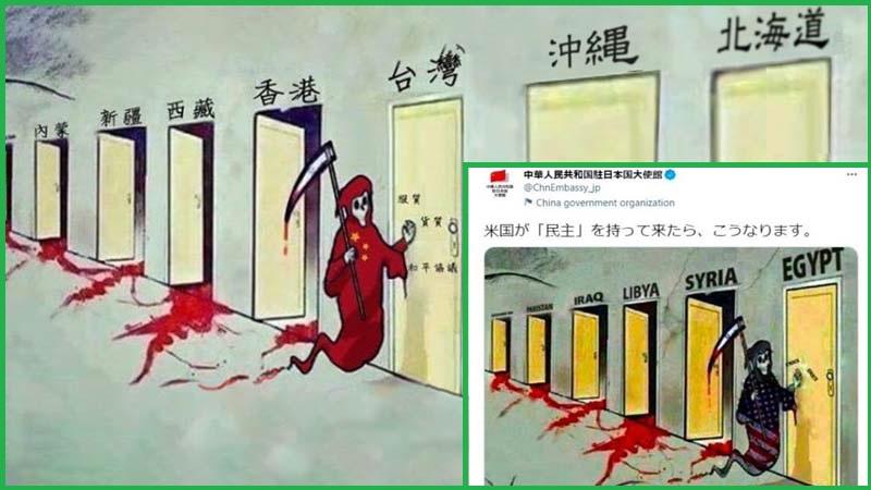 中共戰狼抄襲「死神漫畫」後急刪圖 疑譏諷拜登