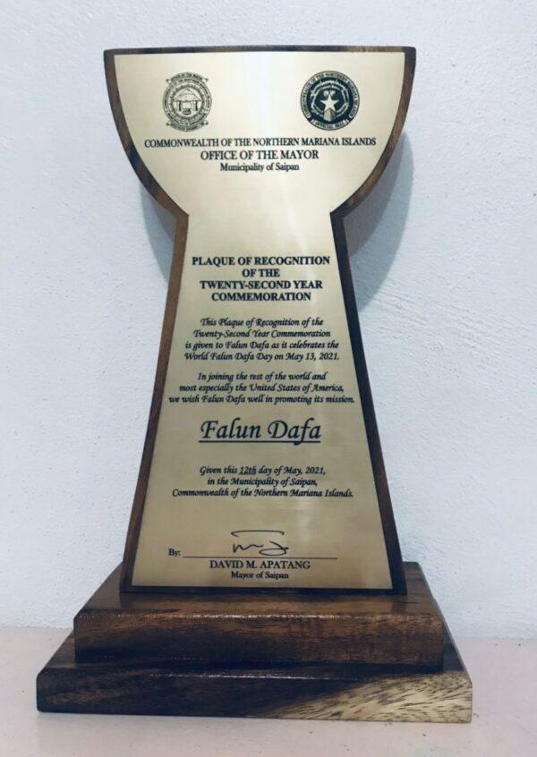 法輪大法在美國塞班島 受褒獎殊榮