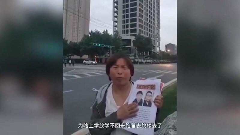 中國又現中學生離奇「墜樓」 陝西家長拍片求助