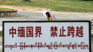 中共強逼緬北中國人回國 上萬人等待入境