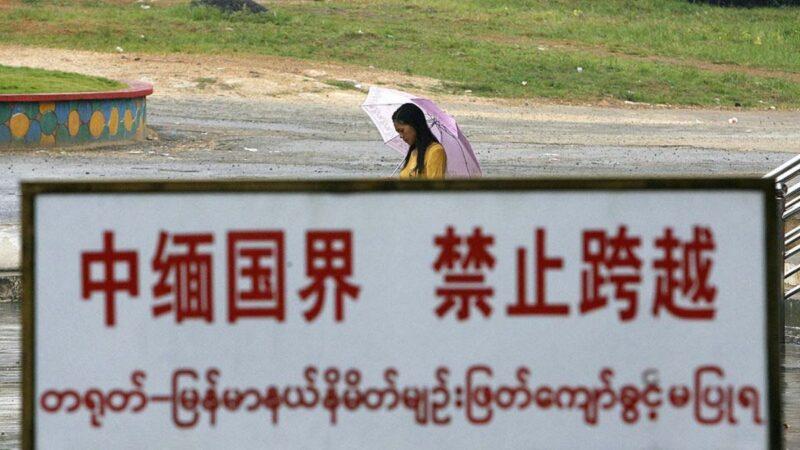 中共突然強逼緬北中國人全部回國 多人湧口岸抗議