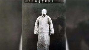 中共建黨百年前夕 中共創始人上「絞刑台」登熱搜榜首
