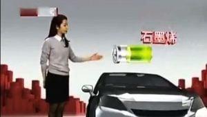 浮誇吹噓 北京黨媒《展望2020》節目被翻出遭諷