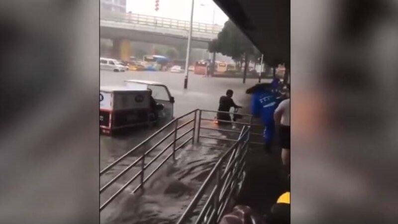 13條河流現超警戒洪水 黑龍江等省防洪壓力山大