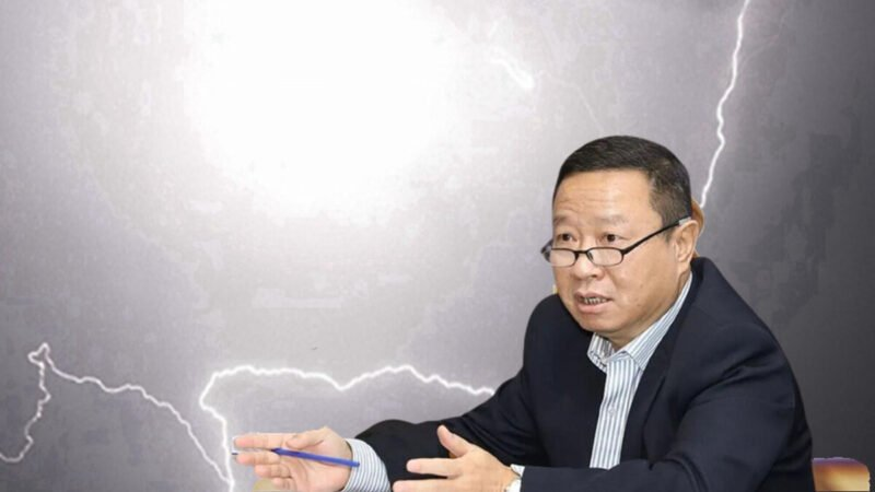 鞍鋼集團原總工程師被查 被指妄議中央、醜化中共