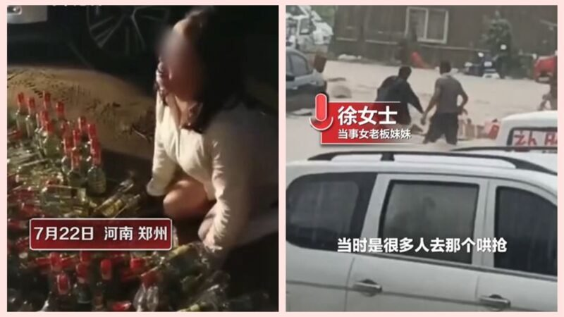 2021年7月22日,鄭州南四環附近一座倉庫被洪水沖毀,近2萬箱酒全部被沖走。網上傳出的影片顯示,一名女老闆跪在地上痛哭,懇請撿到酒的民眾歸還。(影片截圖)