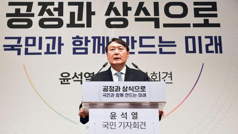 2021年6月29日,南韓前總檢察長尹錫悅(Yoon Seok-youl)在新聞發佈會上發表講話,宣佈將參加2022年總統競選。(KIM MIN-HEE/POOL/AFP via Getty Images)