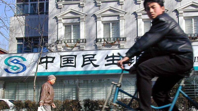 中國4家銀行被罰3億 「官太太俱樂部」再引關注