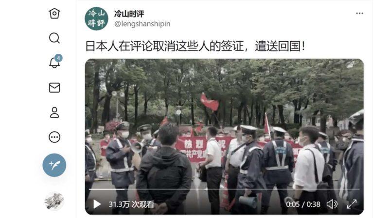 網傳影片指,7月1日,有十幾名華人在東京一個公園慶祝「中共百年」,引發日本人憤怒。(推特截圖)
