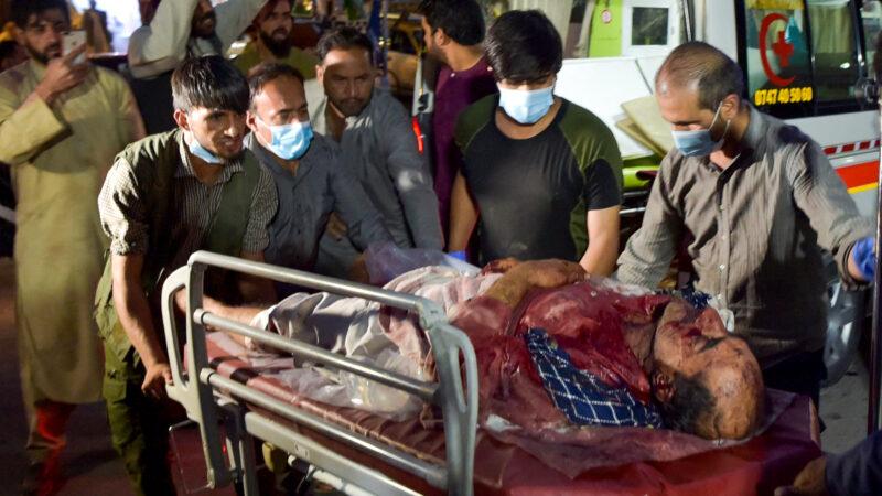 喀布爾連環爆炸案 「巴倫酒店」為何成襲擊目標?