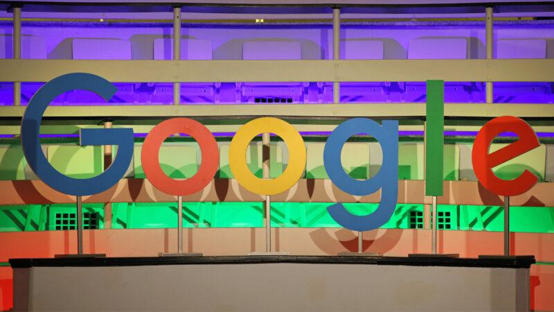 國安法生效首6個月 Google三次應港府要求上交用戶數據