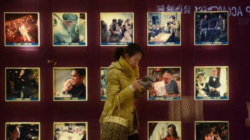 中國娛樂圈大震盪 流行語「社死、塌房、一爽」爆紅