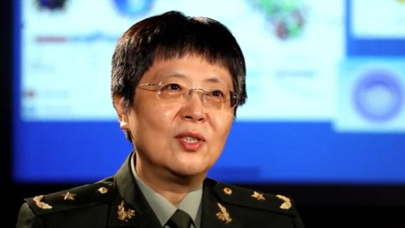 加媒:共軍少將陳薇曾與加國P4實驗室密切合作