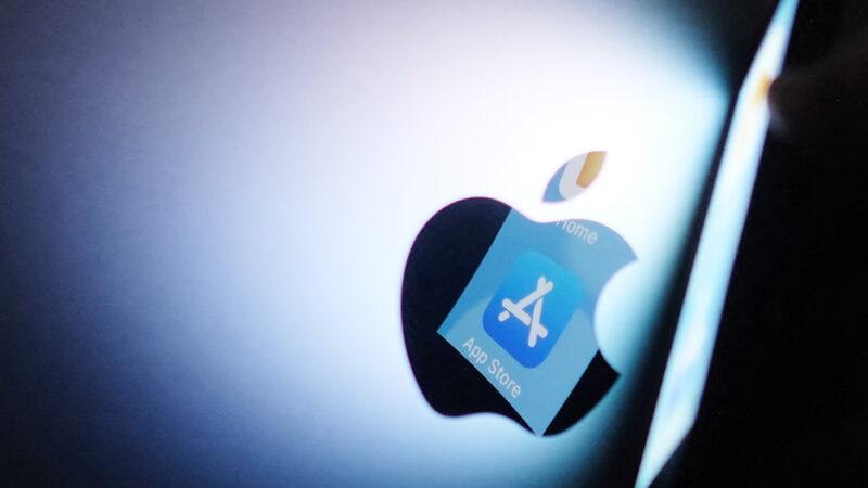 應中共要求 蘋果關閉中國古蘭經應用程式