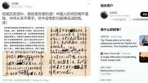 毛澤東親筆信曝光 稱長津湖戰役「元氣大傷」