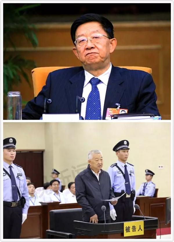 白恩培被指是周永康的人馬,曾給周永康家族輸送利益。他被指受賄2.5億元,被判終身監禁。(網絡擷圖)