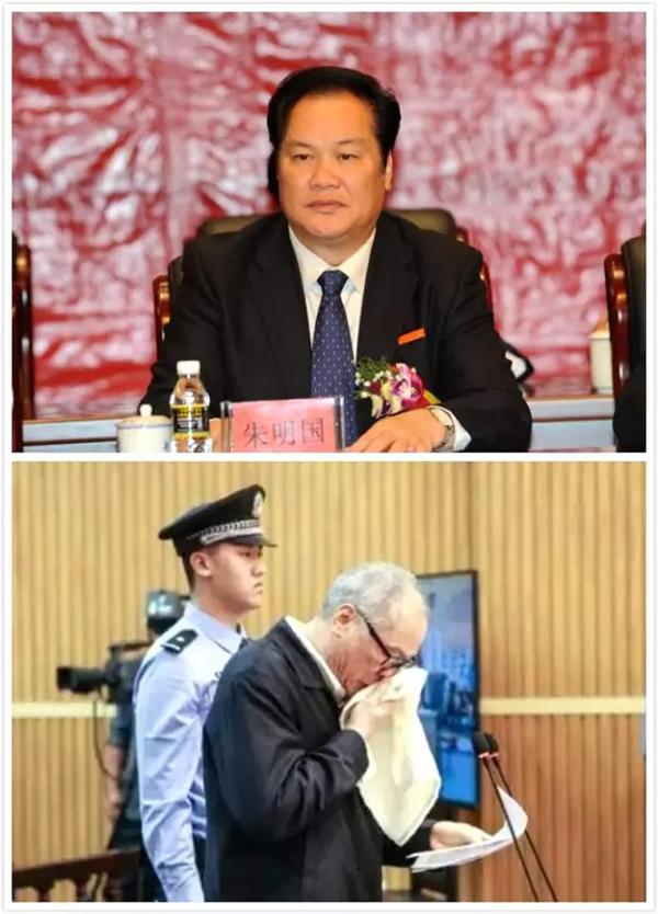 朱明國也被指是周永康的人馬,他曾任三省市的政法委書記,曾殘酷迫害法輪功。他被指控受賄1.4億元,被判處無期。(視像擷圖)