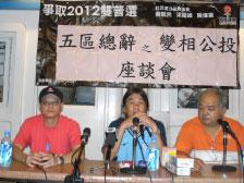 社民連建議香港人應用最和平及有秩序的方法,向政府提出訴求。(大紀元記者黃靜榮攝)