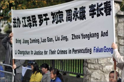 世界各國法輪功學員要求法辦江澤民、羅幹、劉京、周永康等迫害元兇。(大紀元)