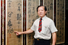 ↑「鎮館之寶」岳飛書法(攝影:余剛/大紀元)