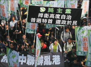 3月25日梁振英被小圈子選為第四任香港特首後,數千名抗議者聚集在中聯辦前怒吼:「不要共產黨治港!抗議小圈子選舉!打倒共產黨!打倒梁振英!」4月1日接著舉行大規模遊行,抗議中聯辦干預特首選舉和破壞「一國兩制」。(Getty Images)