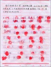 河北正定縣民眾要求釋放法輪功學員李蘭奎,聯名信上的700手印。(網絡截圖)