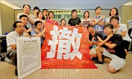 民間反對國民教育科大聯盟將於本月將行動升級,舉辦多項活動,爭取撤回洗腦科。(攝影:宋祥龍/大紀元)