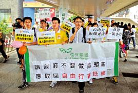 環保觸覺及新民主同盟等近20人,昨日遊行至香港入境事務大樓,要求當局撤回「非深圳戶籍人士」一簽多行的來港計劃。(攝影:宋祥龍/大紀元)