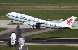 據阿波羅網消息稱,中國國際航空日前國航「神秘」返航事件,抓捕的是原中共統戰部長杜青林心腹、負責台灣情報的丁姓女間諜被捕,此女是中共統戰部台灣聯絡人。(合成圖片)