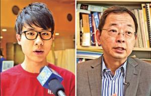 城大學生會會長李浩賢( 左)和城大教職員協會主席謝永齡( 右)斥責校方打壓學生示威。( 攝影:鄺天明、余鋼/大紀元)