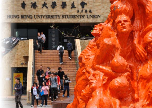 ▲過去十年來,來港求學的內地學生激增十倍,他們既希望入讀香港國際化的學府,也嚮往香港自由民主的氣氛。圖為豎立在香港大學、悼念六四死難學生的「國殤之柱」。(MIKE CLARKE/AFP)