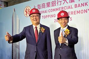 上海商業銀行大廈舉行平頂典禮。左至右:上海商業銀行董事長榮智權、常務董事兼行政總裁郭鍚志。(攝影:余鋼/大紀元)