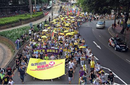 3500人遊行拒絕假普選