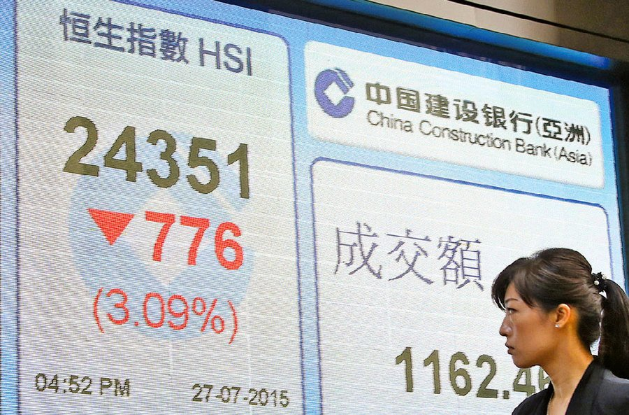A股大跌8.48% 恆指挫776點
