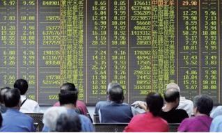 7月27日,中國股市再度跳水暴跌,如果情況變得更糟,不只中國散戶遭殃,對不少美國公司來說也是頭疼的大問題。(AFP/Getty Images)