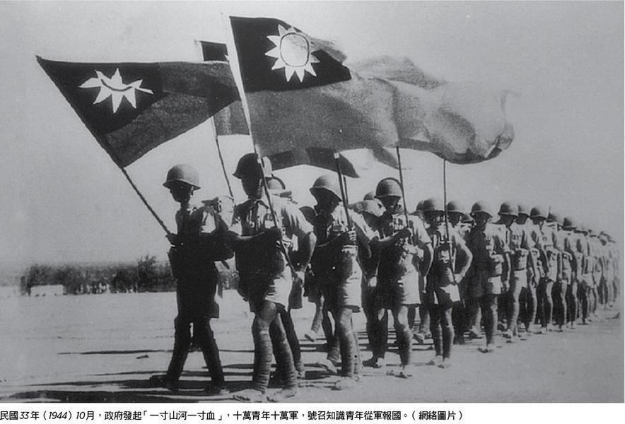 楚夢:中共應還原抗日戰爭歷史真相