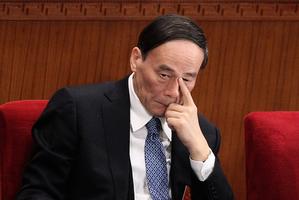 李天笑:王岐山談中共「合法性」暗藏政治密碼
