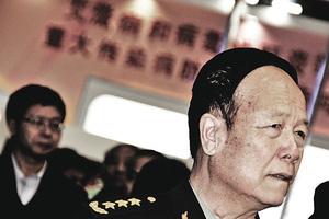 「落馬」高官中 郭伯雄也找道士「作法事」