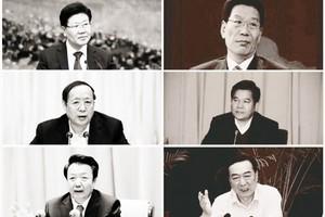 夏小強:省委書記大變動洩露江派官員秘密