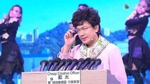 杜汶澤狠批無綫離地 古巨基大讚ViuTv激情