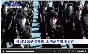 金正恩核恐嚇之際 脫北女曝北韓女兵悲慘生活