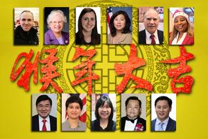 美歐政要祝賀《大紀元》讀者新年快樂