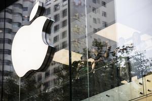 紐約法官判蘋果不需解密手機
