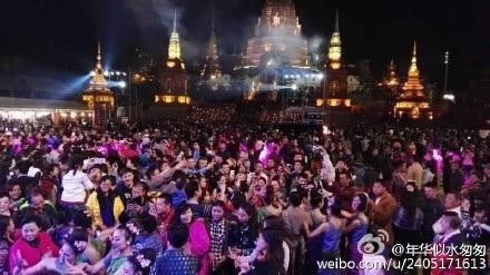 組圖:大陸新年各大景區爆棚 人滿為患