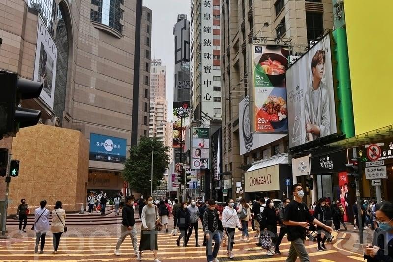 美聯:工商舖交投年增173% 憧憬百業復甦