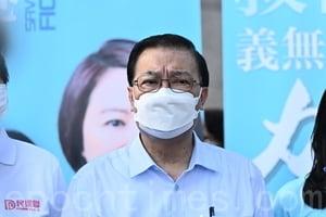 港區人大代表譚耀宗未獲北京批准參會
