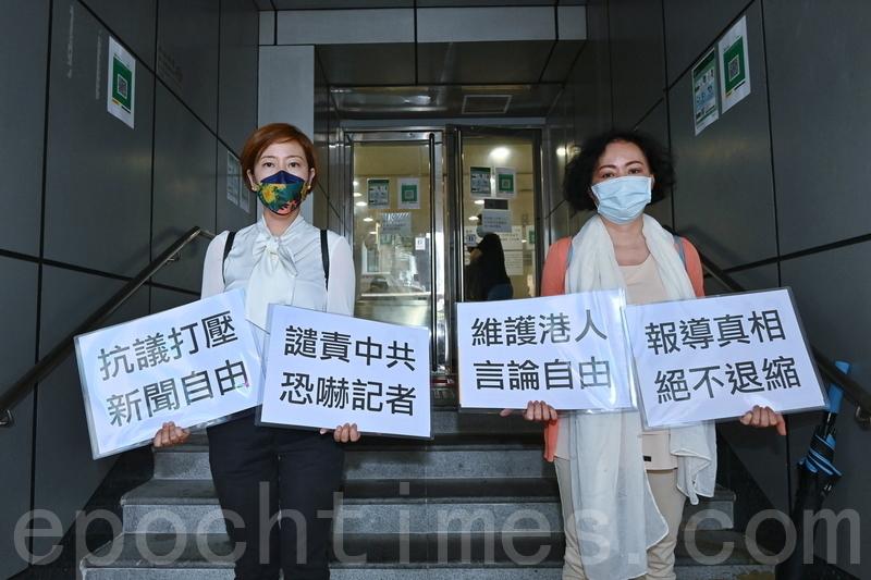 4月27日下午4時30分,香港《大紀元時報》記者梁珍(右)與發言人吳雪兒(左)到旺角警署就近日梁珍兩次被滋擾事件報案。(宋碧龍/大紀元)
