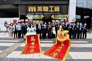 美聯工商舖上半年收益2.8億元 委任黃耀銘出任執行董事