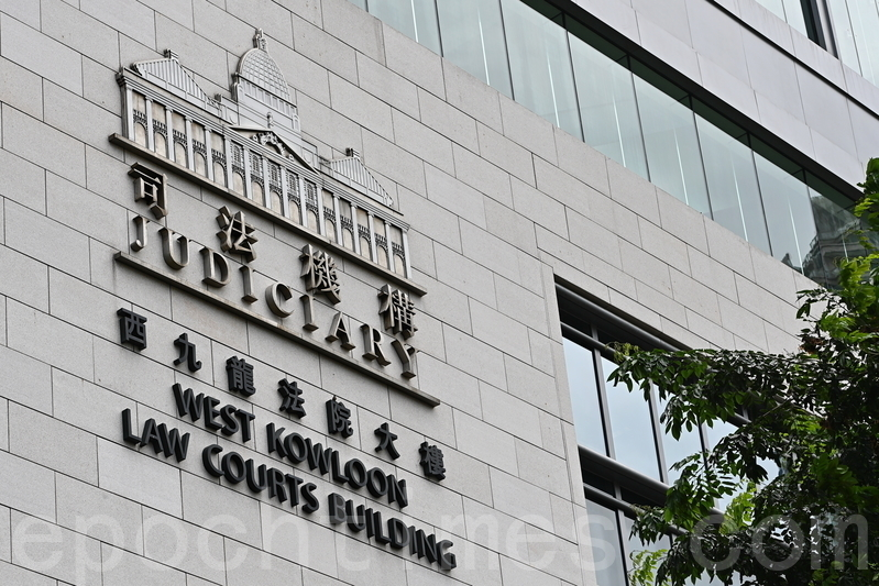 Golden Pillars負責人因違反《僱傭條例》被判罰款8萬元