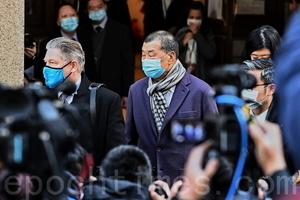 黎智英入稟法院 要求行使壹傳媒股票投票權